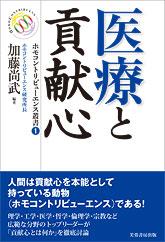 kato_book1