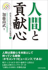 kato_book2