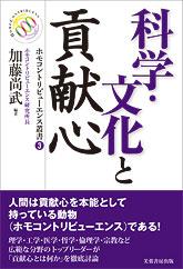 kato_book3