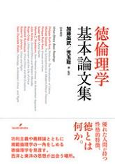 kato_book4